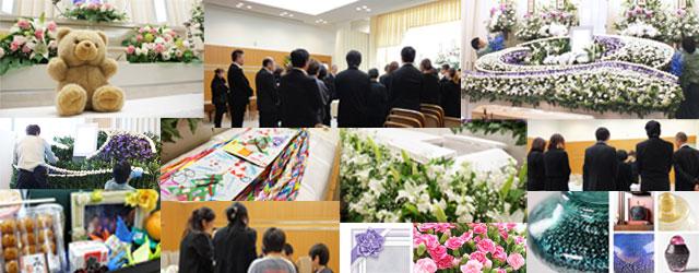 心のこもったお葬式