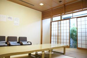 堺市立斎場・親族控室