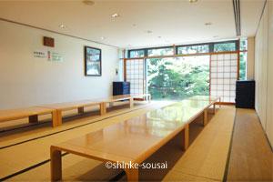 堺市立斎場・控室和室