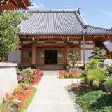 西栄寺大阪本坊