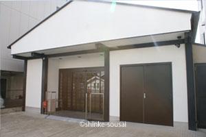 西栄寺・西心館