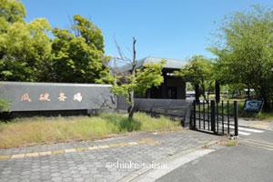 大阪市立瓜破斎場・入口