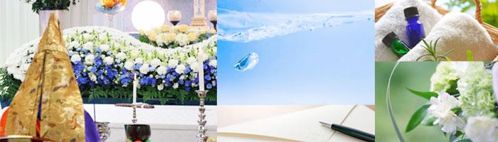 大阪府堺市内での葬儀・家族葬はお任せください