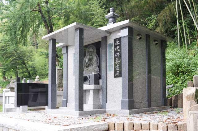 合祀墓・合葬墓・永代供養墓