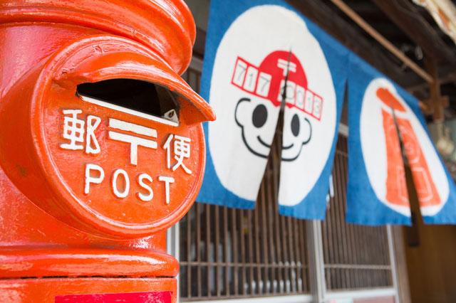 ご遺骨の郵送方法
